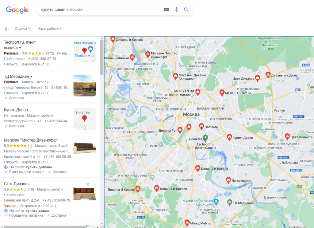 Пример из Google карт