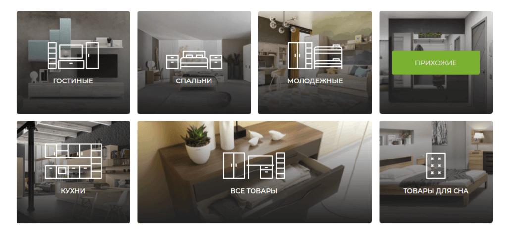 Примеры баннеров по комнатам