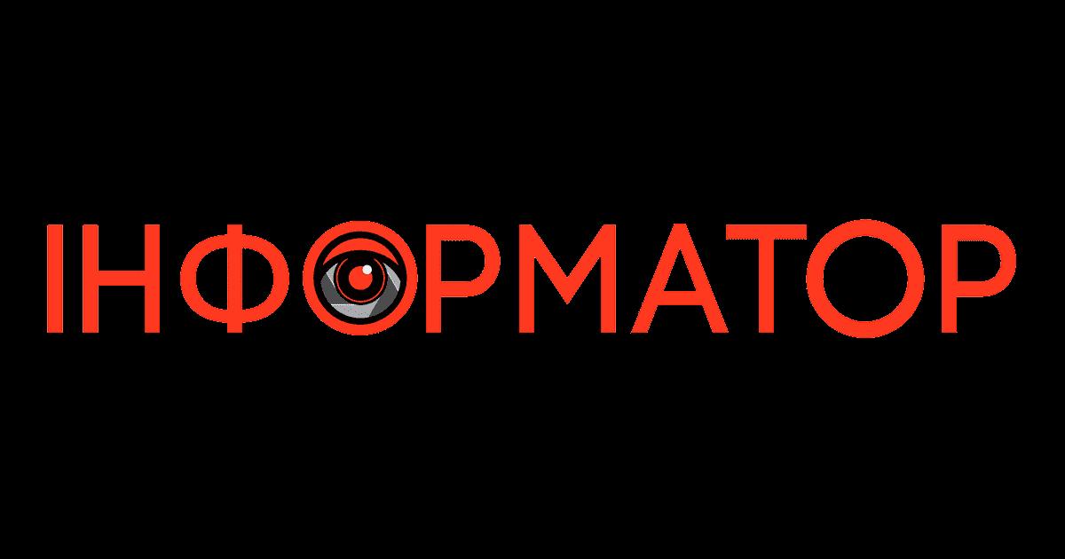 informator.ua